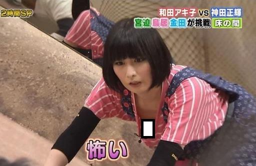 (放送事故写真)体張って頑張ってる女芸人達☆頑張ったらやれなくもないような・・・どぉ?ww
