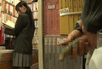 本屋で参考書を選ぶ真面目な10代小娘に後ろから媚薬付きちんこをイキナリぶち込んだ結果…