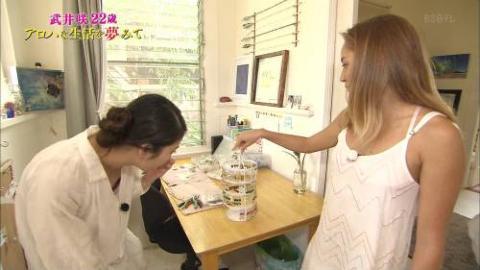 武井咲さん、胸チラでチクビまで見えてる疑惑☆ズームアップでよーくご覧ください(写真+ムービー)