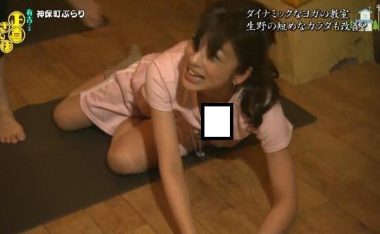 (永久保存)生野陽子アナ(31)「ブラジャー見えた?」⇒ゆるゆるの胸元からポ少女wwwwww