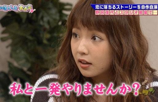 (放送事故)野呂佳代が芸人に土下座でsex懇願wwwwwwwwww