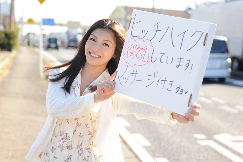 『お礼は身体で払います☆』所持カネゼロ☆カワイいすぎる小さい乳女優のヒッチハイクの旅(愛加あみ)