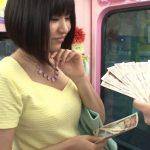 【マジックミラー号】逆ナンして初対面の男とセックス出来たら賞金10万円!貧乏女子大生に持ちかけた結果wwwww