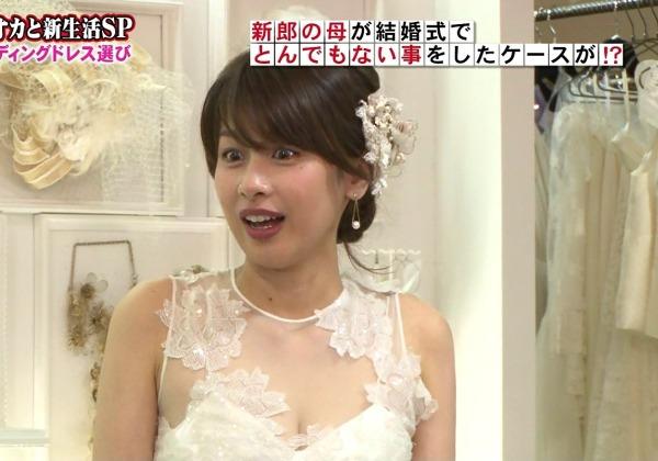 (※放送事故※)カトパン、 ホンマでっか☆?TVでやらかすwwwwwwお乳パンツWポ少女の神回キタwwwwwwwwwwww(写真43枚)