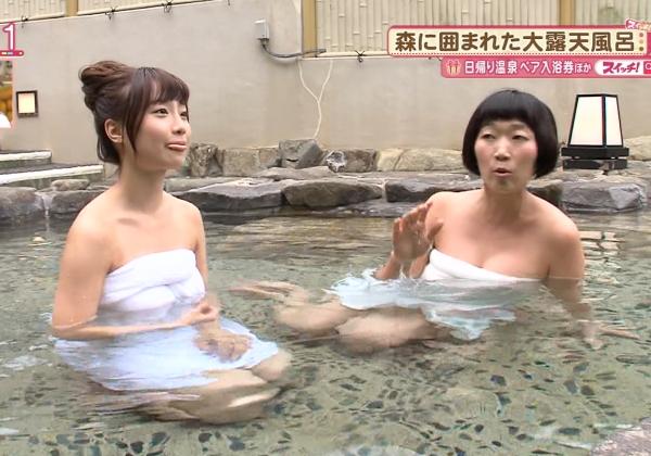(※写真あり※)たんぽぽ川村、混浴でSKE柴田阿弥を公開処刑☆ ←割とガチで草wwwwwwwwww