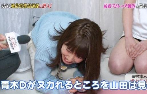 元NMB48山田菜々に番組Dの射精の瞬間を見せる史上最低の番組が放送されるwwww