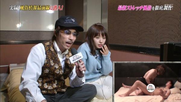 元NMB48山田菜々に射精の瞬間を見せるゲス番組が凄いwwwwww(写真61枚)
