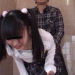【個人撮影】都内の某児●公園内のトイレで起きたJS少女連続レイプ動画が流出