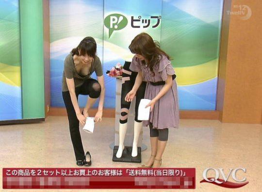 (写真30枚☆)TVでのポ少女、チラリお乳ハプニング写真が自然と集まってくる今日のラッキースレwwwwwwwwwwwwww