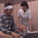 【近親相姦】『私がシテあげるから、ここで観ないで!』入院中にAV鑑賞してたのが看護婦の姉ちゃんにバレて…