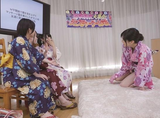 (シロウト)『ごめん…一回イカせて☆』夏祭り会場にいた浴衣女子4人が賞カネをかけて固定玩具ジェスチャーGAMEに挑戦wwwwwwwwww