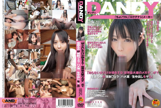 s_1dandy00386pl