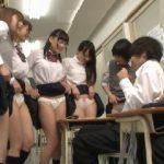 『ねえ!パンツ見せるから勃起してみて!』今年から共学になった女子校に入学した童貞の末路…