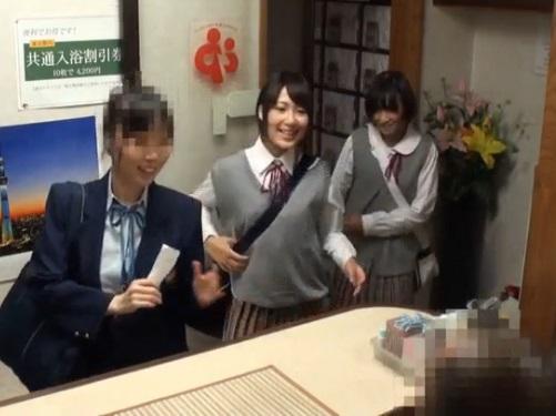 (秘密撮影)激ヤバ流出☆部活帰りの思春期10代小娘に人気の性感マッサージ付き銭湯が存在した☆