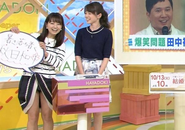 (放送事故)モデルお天気キャスター「福岡良子」が生放送中にパンツ丸見えハプニング☆