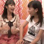 【素人】レズ監督にナンパされた友達同士の女の子がお互いをぺニバンで突き合う異常事態に発展wwwwwww