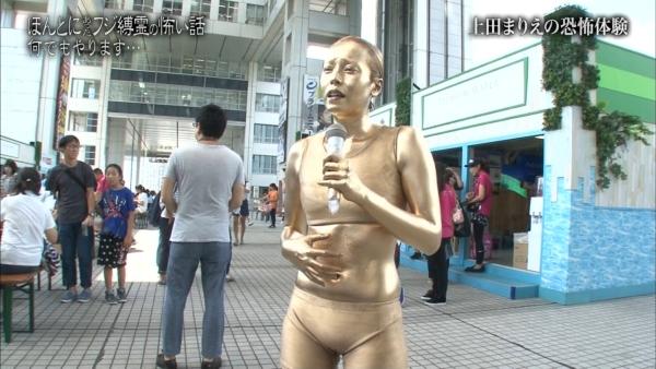 (放送事故)フリーになった上田まりえアナ、AVみたいな仕事でマンスジくっきり晒すwwwwww(写真19枚)