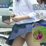 【放送事故】合法盗撮!台風中継で映った一般人女性のパンチラ、透けブラ等々がこちらwwwww