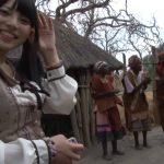 【海外出張企画】上原亜衣がアフリカ原住民を逆ナンパ!野性のデカチンで青姦セックスwwww