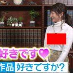 【放送事故】日テレの腫れ物アナウンサーこと笹崎里菜(24)、透けブラしたままテレビ出演wwwwww