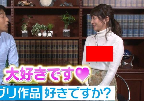 (放送事故)日テレの腫れ物アナウンサーこと笹崎里菜(24)、透けブラしたままテレビ出演wwwwww