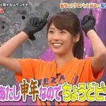 """【放送事故】可愛すぎる女子アナ""""岡副麻希""""、VS嵐で短パンの横から何かハミ出るwwwwwwwwww"""
