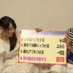 【モニタリング】『100万円欲しいね…ていうか童貞だったのww?』巨乳の姉は大金の為に弟の筆おろしをするのか!?