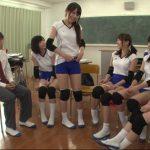 部活が中止になった放課後、処女だらけの女子バレー部の王様ゲームに参加させられた男子の末路wwwww