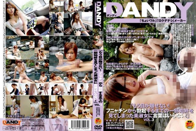 s_1dandy00146pl
