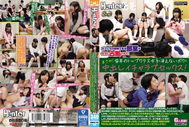 s_hunta00233pl