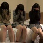 【個人撮影】顔出し絶対NG!学校帰りのJKが友達を誘って3人で初めて円光をした生々しい動画