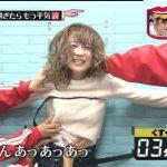 【放送事故】セックスレスの鈴木奈々(28歳)さん、全身拘束のくすぐり企画で喘ぎまくるwwwwwwww