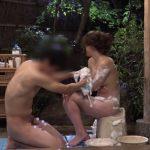 【素人モニタリング】『バッカ!勃ってるじゃん!』混浴ミッションで15年ぶりにお互いの裸を見た姉弟の末路wwww