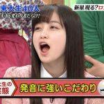 橋本環奈さん(18歳)、地上波でフェラ顔とパンチラ公開でオカズ提供wwww