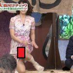 【衣装ミス】高田万由子さん(46歳)、芸能人格付けチェックでパンチラ連発wwww