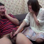 【素人ナンパ】『結構大きいねww』初めてお互いの性器を見た友達男女は一線を越えてしまうのか!?