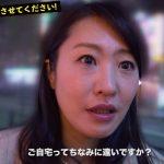 【熟女ナンパ】『家、ついて行ってイイですか? 』例の番組を装って熟女の自宅で中出しする問題企画www