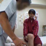 【盗撮】『これも治療だから…』部活帰りのジャージ中●生にワイセツ行為をする悪徳治療院の実態