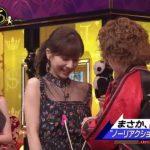 【放送事故】田中みな実さん(30歳)、洗濯ばさみ乳首相撲に挑戦!悶絶してイキ顔を晒すwwwww