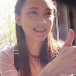 【外国人ナンパ】日本のアニメが大好きで一人で旅行に来た台湾人をラブホに連れ込む問題作wwww