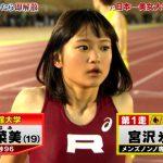 【放送事故】立命館陸上女子(19歳)の女性器の形がこちらwwwwww