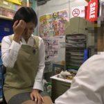 【盗撮】西荻窪のスーパーから流出!ミスをしたパートさんを叱責、股を開かせて謝罪させる店長のパワハラ鬼畜映像!