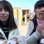 【素人】『友達のこんなん見た事ない…』飛び交うカワイイ方言。関西在住の女の子が友達と一緒にAV出演!