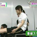 【放送事故】NHKで番組スタッフの女性器が無修正で丸見え!これは流しちゃダメだろwww