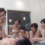 【モニタリング】破格のクリア報酬200万円!社員研修中の5人の巨乳女先輩が新卒童貞くんとHな混浴ミッションにチャレンジ!