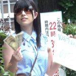 【上原亜衣】『お礼は中出しで払います。』所持金ゼロ!東京23区横断ヒッチハイクの旅