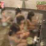 【放送事故】ワレメ見えたあるやん…地上波で放送されたJS少女たちのヤバすぎる全裸入浴映像がこちらwww