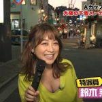 『あ、出ちゃった!』放送事故じゃないのかよwwノーカットで放送された鈴木奈々さん(29歳)の乳首がこちら