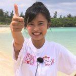 【朗報】カメラマンGJ!シャツの隙間から小島瑠璃子の生ブラジャーが見えた!