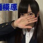 【個人撮影】学校の先生に処女を奪われてSEXに目覚めた現役JKのリアル援助交際映像!